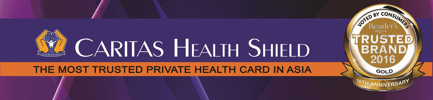 Caritas Health Shield, Inc.